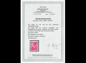 Serbien MiNr. 5 II, seltene Abart, postfrisch,** BPP Attest