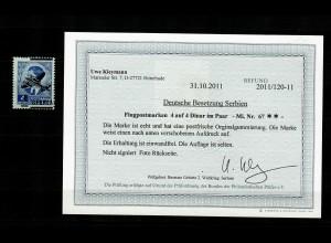Serbien MiNr. 67, Aufdruck verschoben, postfrisch,** BPP Befund