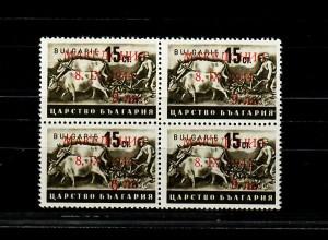 Makedonien MiNr. 5, 5K, kopfstehende Wertziffer, **, postfrisch, BPP Befund
