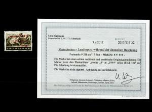 Makedonien MiNr. 5 V, Plattenfehler, **, postfrisch, BPP Befund