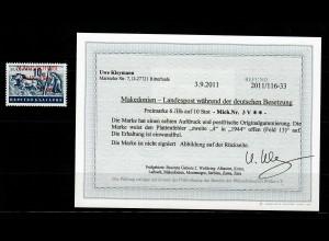 Makedonien MiNr. 3 V Plattenfehler **, postfrisch, BPP Befund