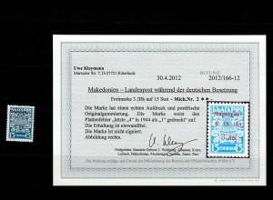 Makedonien MiNr. 2, Plattenfehler **, postfrisch, BPP Befund