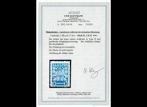 Makedonien MiNr. 2 K II, Aufdruck kopfstehend **, postfrisch, BPP Attest