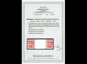 Makedonien MiNr. 1 Z, Plattenfehler, **, postfrisch, BPP Attest