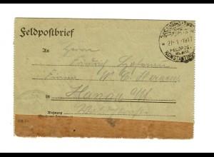 1917: Konstantinopel MIL. MISS aus HABAB, 3. Türkische Schwere Haubitzenbatterie