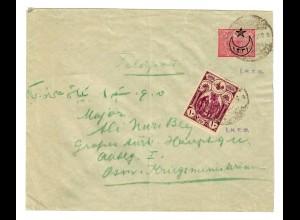1918: FP-Brief an Osmanisches Kriegsministerium mit Zensurmarke für Offiziere
