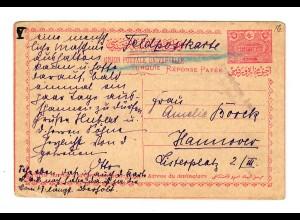 1915: Turchunköl bei Anafort an den Dardanellen, türk. Antwortkarte als FP-Karte