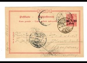 11.11.1918 Konstantinopel FP MIL MISS über die türkische Post nach Arnaoud-Keul