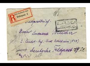 1917 R-FP-Brief mit türkischen Marken rücks. über Feldpoststation Nr.19 an Nr.22