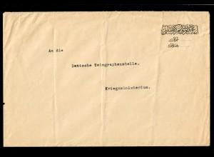 1916 Türkischer Dienstbrief osman Ernährungsamt an Telegraphenstelle Ministerium