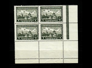Serbien: MiNr. 79 L, Eckrand Viererblock, Leerfeld, postfrisch, **