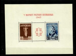 Serbien: MiNr. Block 3, postfrisch, **