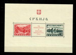 Serbien: MiNr. Block 1, postfrisch, **, für Semendria
