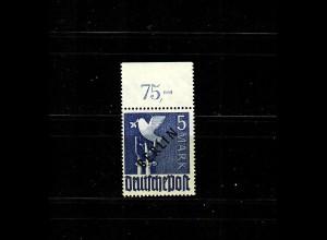Berlin: MiNr. 20 P dgz Oberrand, postfrisch, **, geprüft