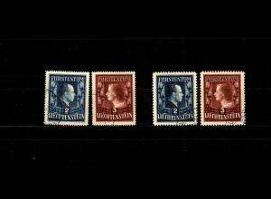 Liechtenstein: MiNr. 304-305 A+B, gestempelt