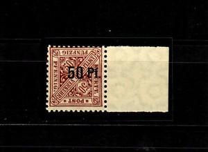 Württ.: MiNr. 255 P1, postfrisch, **, Aufdruck kopfstehend
