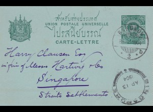 1904: Carte-Lettre from Bangkok/Siam to Singapore