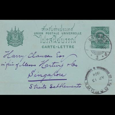 1904: Carte-Lettre from Bangkok/Siam to Singapore