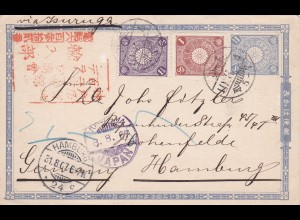 1907: Postcard from Japan/Yokohama to Germany