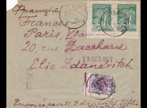 1922: Letter from Tiflis, Ilya Zdanevič, to France/Paris