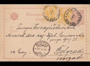 1895: Beograd post card