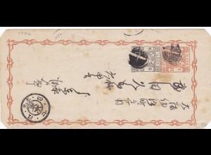 1872 Japan: letter with 2x Half Sen