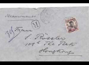 1913: Indo Chine Recomande to Hongkong