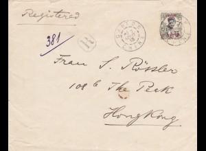 1913: Indo Chine: Canton to Hongkong