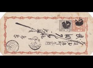 Japan: letter with 2x Half Sen