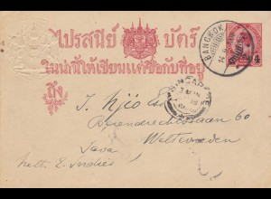 1909: Siam/Bangkok to Java - post card