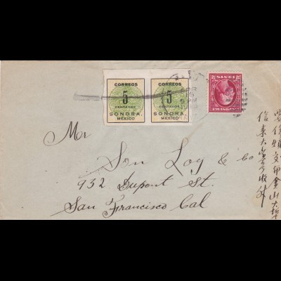 Letter from Sonora Mexico to San Francisco, Chinese sender