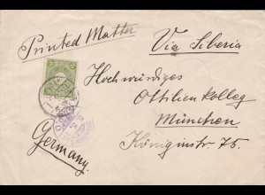 1910: Korea/Chancchin via Sibiria as printed matter to Germany/Munich