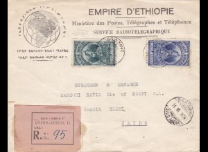 1934: Empire d' Ethiopie/Addis-Abeba, registered to Cairo/Egypt
