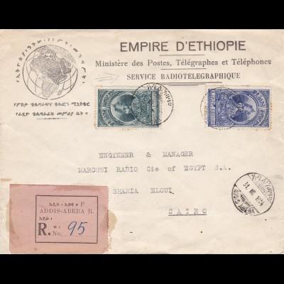 1934: Empire d' Ethiopie/Addis-Abeba, registered to Cairo/Egypt