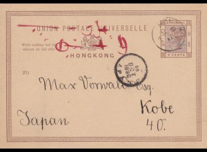 postcard from Hongkong 1886 to Japan/Kobe, text in German