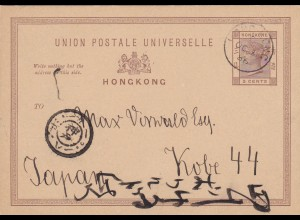 1886: postcard from Hongkong to Japan/Kobe, German text