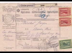 1913: Parcel card: Levante/Beirut to Österreich
