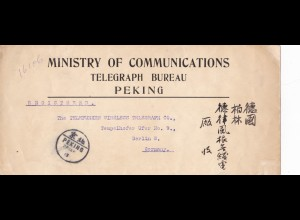 1913: Ministry of Communications/Peking/China to Germany