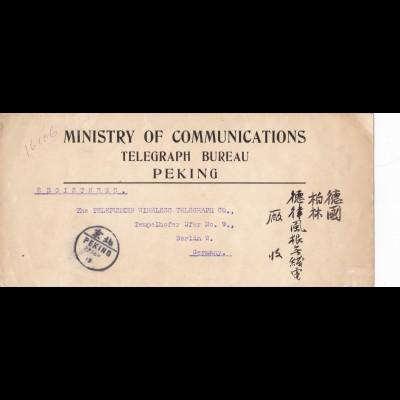 1913: Ministry of Communications/Peking/China to Germany