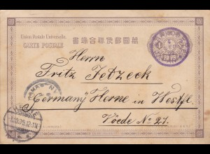 1899: Hakodate/Japan to Germany-Herne