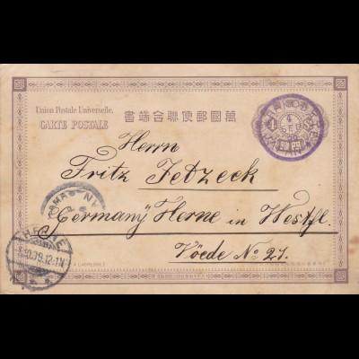 1899: Hakodate/Japan to Germany-Herne