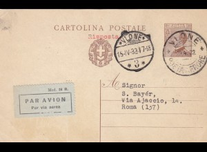 1932: Carte postal Italy Vlone/Valona to Roma