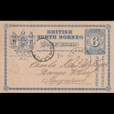 1893: British North Borneo- post card to Singapore