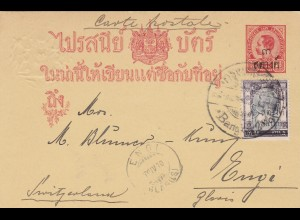 1910: Siam/Thailand post card to Switzerland