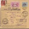 parcel card 1907 Romaina/Bucaresti to France