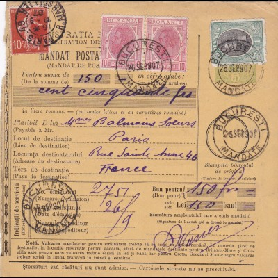 parcel card 1907 Romaina/Bucaresti to France