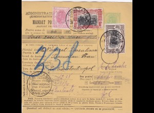 1907: parcel card Romaina/Bucaresti to Constantinopel