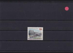 Berlin: MiNr. 265: verschiebung violette Farbe, postfrisch, dekorativ