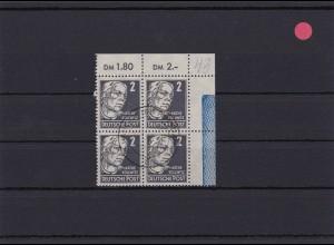 SBZ: MiNr. 212, Eckrand VB, zentrisch gestempelt, Rand blauer Balken