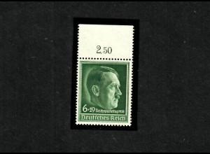 DR: MiNr. 672y, postfrisch, Oberrand